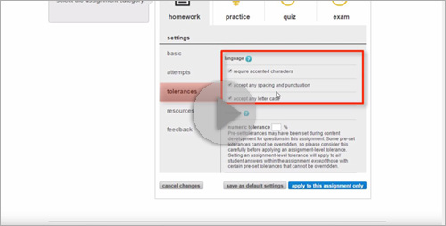 Connect: Setting Assignment Tolerances