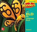 ELD My Language Book cover, Grade 1